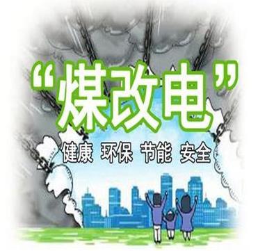 郑州市地热能供暖面积超400万平方米
