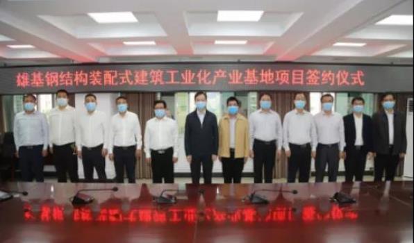 """引入""""三企入桂""""项目 钦州市签约473亿多元"""