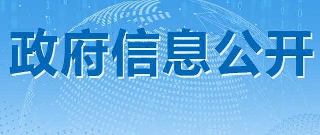 甘肃省人民政府办公厅关于推进建筑业持续健康发展的实施意见